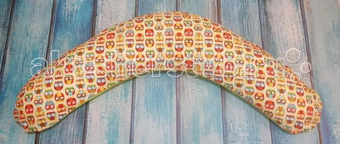 LeJoy Подушка для беременных Premium Совы от LeJoy