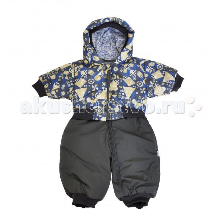 Детская одежда , Демисезонные комбинезоны и комплекты Лео Комбинезон демисезонный 1053 арт: 391964 -  Демисезонные комбинезоны и комплекты