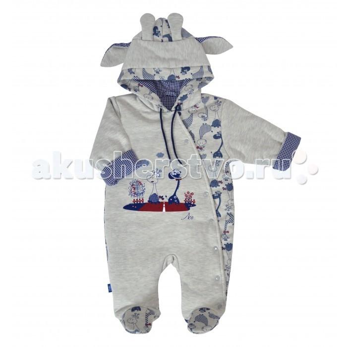 Детская одежда , Демисезонные комбинезоны и комплекты Лео Комбинезон утепленный Жирафик 1198 арт: 392464 -  Демисезонные комбинезоны и комплекты