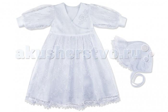 Крестильная одежда Лео Комплект для девочки Ангелина (платье и шапочка), Крестильная одежда - артикул:513916