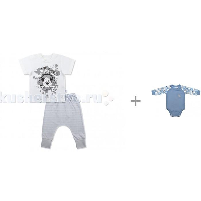 Лео Комплект Ажурное лето (футболка и штанишки) с боди Саванна