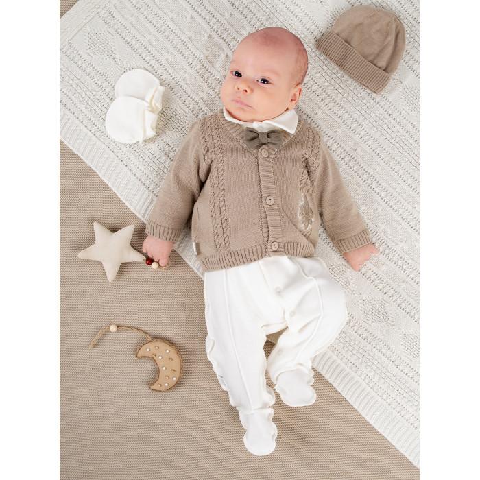 Лео Комплект (комбинезон, кофточка, шапочка, рукавицы) Марсель