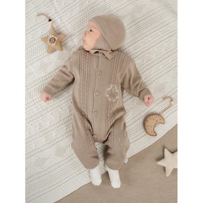 Купить Комплекты детской одежды, Лео Комплект (комбинезон вязаный, шапочка) Марсель