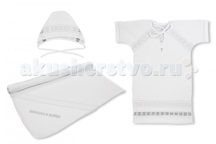Детская одежда , Крестильная одежда Лео Комплект Крестильный для девочки (3 предмета) 0374д арт: 513996 -  Крестильная одежда