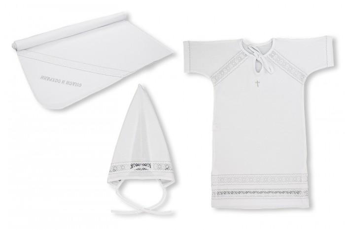 Детская одежда , Крестильная одежда Лео Комплект Крестильный для девочки (3 предмета) 0376 арт: 514031 -  Крестильная одежда
