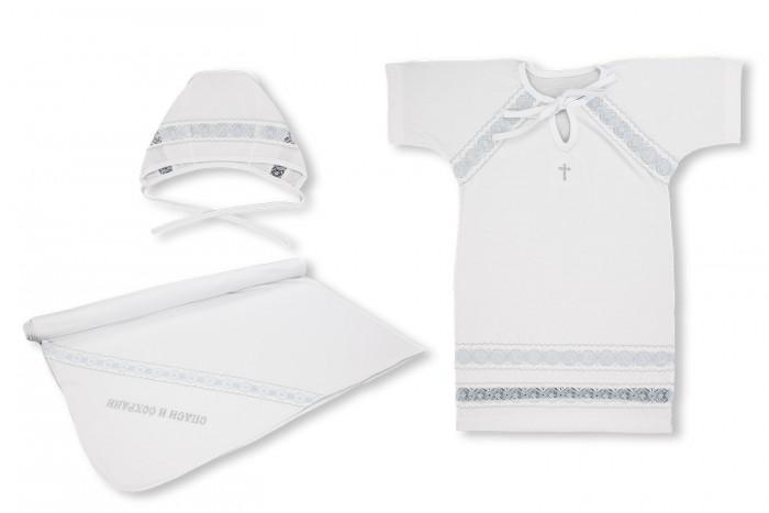 Детская одежда , Крестильная одежда Лео Комплект Крестильный для мальчика (3 предмета) 0374м арт: 514001 -  Крестильная одежда