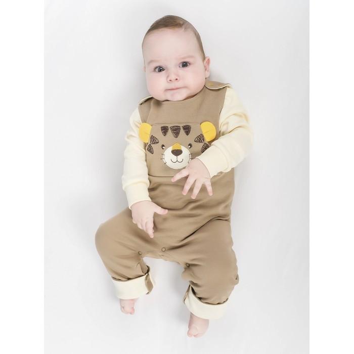 Комплекты детской одежды Лео Комплект Тигренок (боди и полукомбинезон) 3013А-1 комплекты детской одежды лео комплект тигренок боди и полукомбинезон 3013а 1