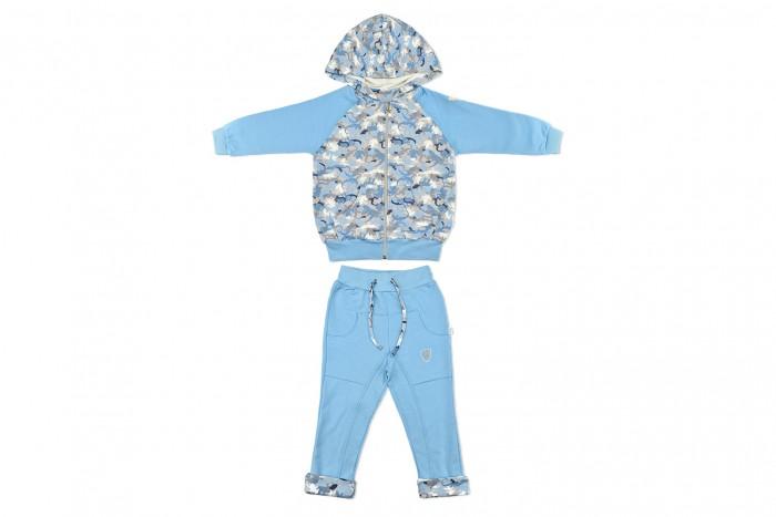 Купить Комплекты детской одежды, Лео Костюм Саванна (кофточка, штанишки) 1529-2м/ф