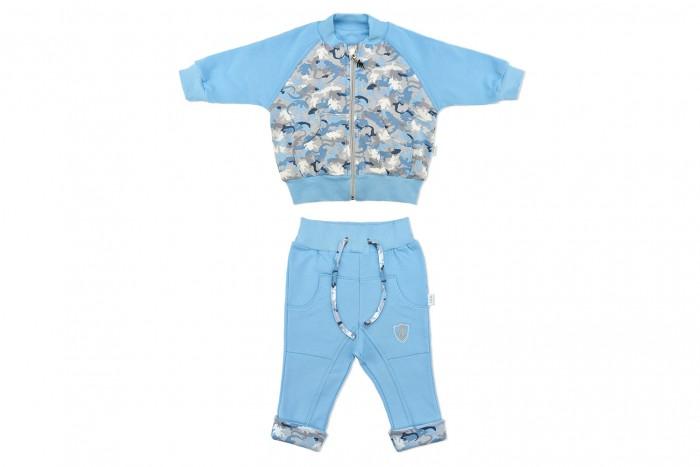 Купить Комплекты детской одежды, Лео Костюм Саванна (кофточка, штанишки) 1529-3м/ф