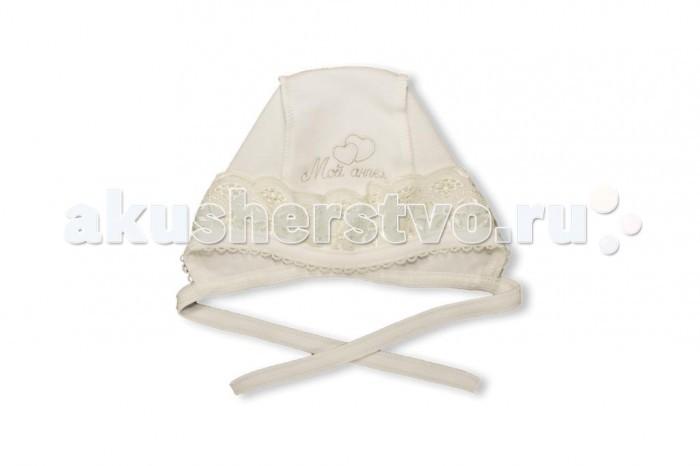 Шапочки и чепчики Лео Чепчик Мой ангел шапочки и чепчики котмаркот чепчик little elephant 8271