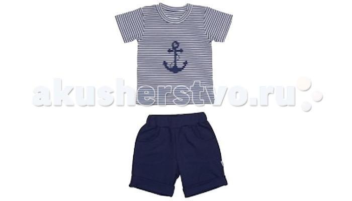 Комплекты детской одежды Лео Комплект для мальчика (футболка, шорты) Юнга