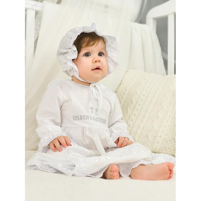Крестильная одежда Лео Комплект Крестильный для девочки global global adv workbook