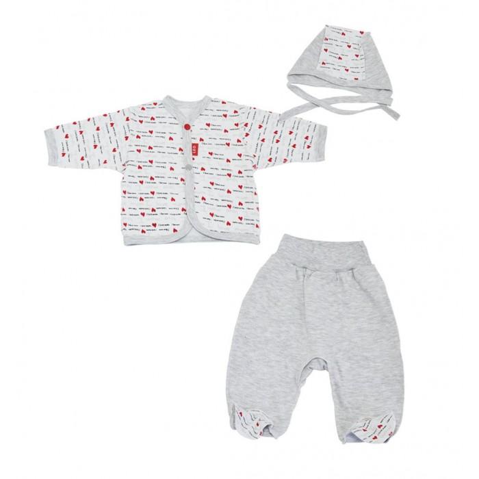Комплекты детской одежды Лео Комплект Меланж (кофточка, ползунки, чепчик)