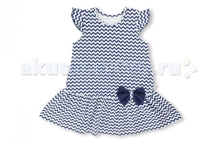 Детские платья и сарафаны Лео Платье Юнга