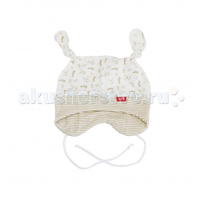 Шапочки и чепчики Лео Шапочка Малыш 1574-2 шапочки и чепчики little bloom шапочка с мережкой