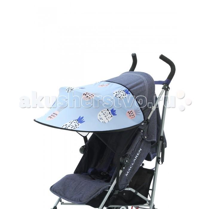 Детские коляски , Аксессуары для колясок Leokid Солнцезащитный козырек на коляску цветной арт: 323654 -  Аксессуары для колясок