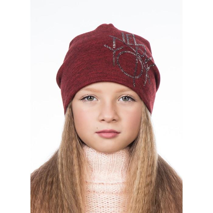 Детская одежда , Шапочки и чепчики Level Pro Kids Шапочка подростковая Нью-Йорк трикотаж К3 арт: 370748 -  Шапочки и чепчики