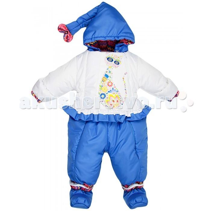 Malek Baby Трансформер для новорожденного 141ПТрансформер для новорожденного 141ПMalek Baby Трансформер для новорожденного 141П  Комбинезон - трансформер. Универсальная модель: и конверт на выписку, для прогулок и комбинезон 2 застежки-молнии. Рукавчики с отворотом и пинетки на застежке кнопка.   Капюшон имеет утяжку с фиксатором затягивания. Рукавчики с отворотом.   Состав: верх - 100% ПЭ, утеплитель - синтепон (100 гр), подкладка - ворсовая ткань Velboa Уход: ручная стирка при 30°.<br>