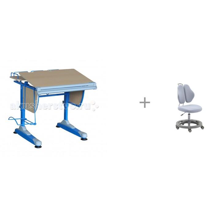 Libao Парта трансформер и кресло FunDesk Pratico II