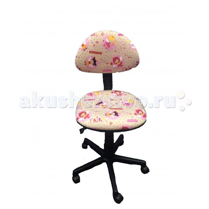 Столы и стулья Libao Кресло детское LB - 02