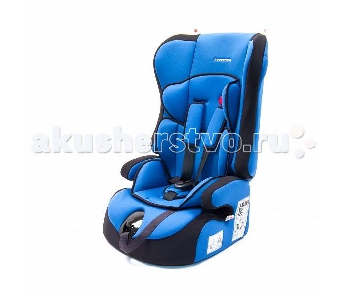 Автокресло Leader Kids ПраймПраймАвтокресло Leader Kids Прайм - надежное автокресло, которое обеспечит безопасность ребенка в поездке. Оно рассчитано на детей весом от 9-ти до 36-ти кг. Кресло устанавливается на заднее сидение автомобиля лицом по ходу движения и фиксируется штатными ремнями безопасности.  Особенности: Фиксация ребенка в кресле осуществляется при помощи внутренних пятиточечных ремней, которые располагаются на плечах, коленях и между ног. Благодаря такой системе значительно снижается сила удара при возможном аварийном столкновении и риск получения травм шеи, головы и спины. Высоту ремней с мягкими накладками можно регулировать в 3-х вариантах, за счет чего достигается их оптимальное расположение, соответствующее росту ребенка. Каркас кресла изготовлен из пластика, который отличается прочностью и ударостойкостью. Съемный чехол выполнен из гипоаллергенной и приятной на ощупь ткани, имеющей «дышащую» структуру. Благодаря микроскопическим порам создается естественная воздушная вентиляция, необходимая для поддержания оптимального микроклимата. Чехол не нуждается в особом уходе. Его можно стирать в стиральной машине при температуре 30 °С, но даже при многократных чистках ткань не потеряет яркости и мягкости.  Автомобильное кресло Leader Kids Прайм имеет универсальный дизайн. Качество и надежность модели подтверждены независимыми краш-тестами и сертификатами безопасности.<br>
