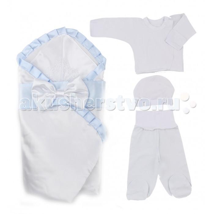Детская одежда , Комплекты на выписку Leader Kids Атлас (6 предметов) арт: 92298 -  Комплекты на выписку