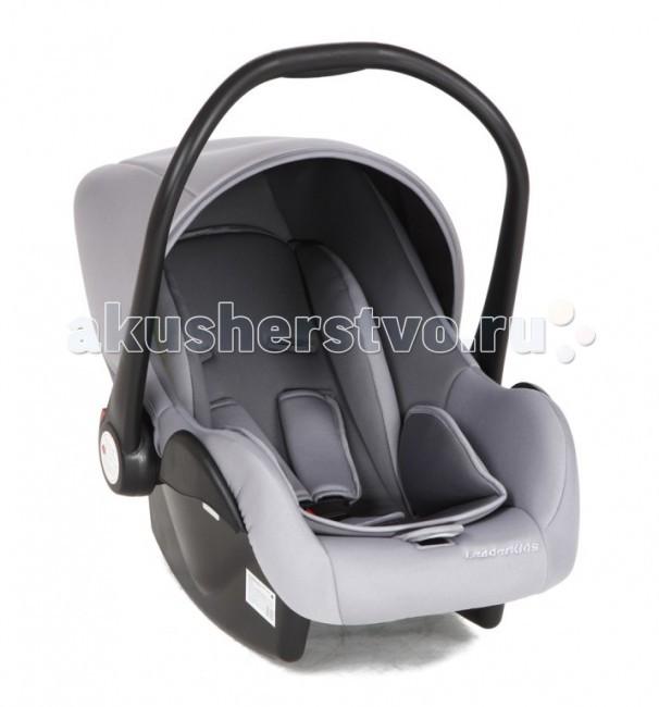 Автокресло Leader Kids Baby Leader ComfortBaby Leader ComfortДетское автокресло Baby Leader Comfort - это удобнейшее кресло-переноска для детей с рождения до 13 кг. Новорожденным детям необходимо особое положение при езде, поэтому кресло Baby Leader Comfort с анатомической подушкой разработано таким образом, чтобы маленькому пассажиру было максимально комфортно в пути.  Установить кресло очень легко, ведь оно надежно крепится ремнями безопасности автомобиля. Отрегулируйте внутренние ремни безопасности кресла с мягкими накладками, чтобы обеспечить малышу высокий уровень безопасности в дороге. Дополнительный комфорт обеспечивает удобный козырек, который эффективно защитит малыша от сквозняков и яркого солнца.  Главным преимуществом кресла Baby Leader Comfort является сочетание высокой степени защиты малыша и небольшого веса кресла. Даже молодой маме легко будет носить малыша в кресле.  Baby Leader Comfort от Leader Kids (Лидер Кидс) - это безопасная переноска и удобное автокресло для Вашего крохи!  Особенности: Усиленная боковая защита В комплекте: анатомическая подушка, капюшон Легко укачивать малыша в дороге Удобная ручка для переноски с системой безопасной фиксации Трехточечные ремни безопасности с регулировкой одним движением Регулировка внутренних ремней безопасности по высоте Устанавливается в автомобиле против направления движения Съемную обивку можно стирать<br>