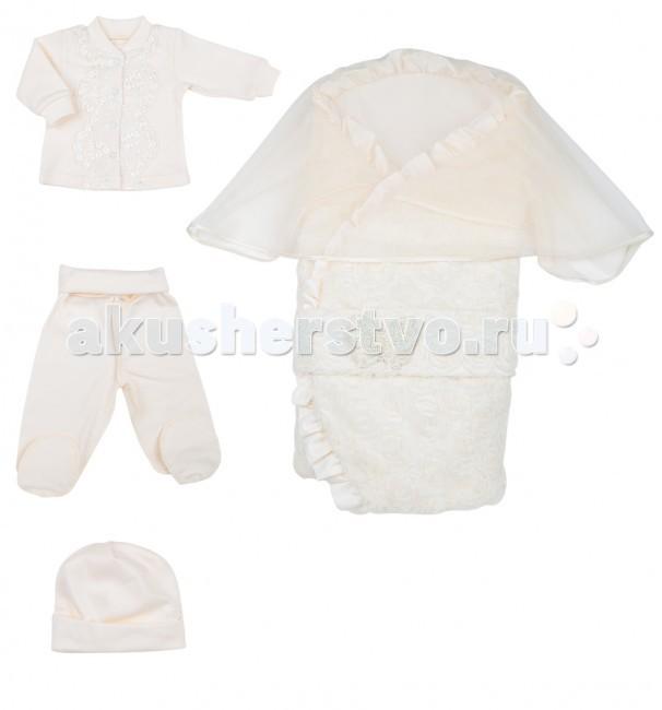 Детская одежда , Комплекты на выписку Leader Kids Чайная роза (5 предметов) арт: 46763 -  Комплекты на выписку
