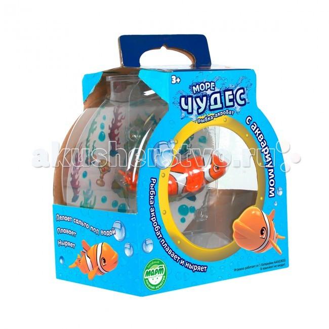 Интерактивные игрушки Море чудес Набор Рыбка - Акробат с Аквариумом море чудес море чудес роборыбка рыбка–акробат лаки с аквариумом