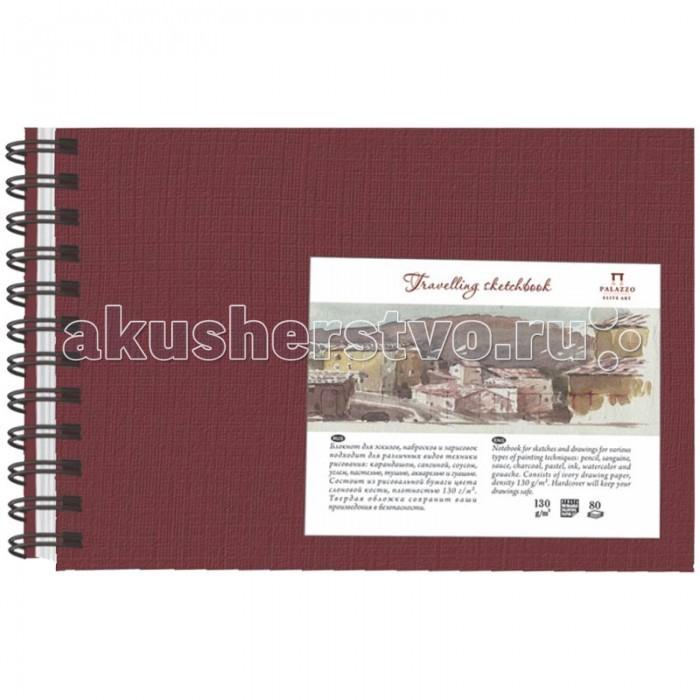 Принадлежности для рисования Палаццо Блокнот эскизов пружина сбоку Travelling sketchbook А5 80 листов
