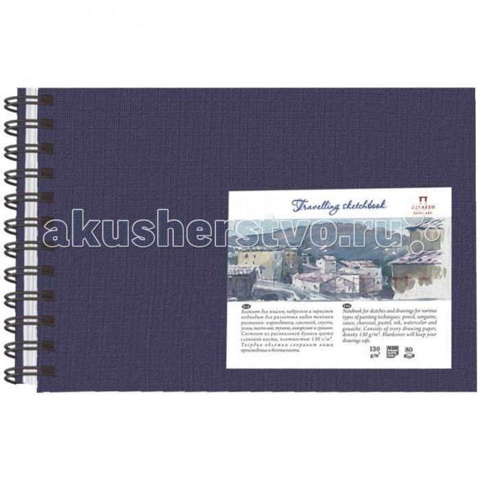 Принадлежности для рисования Палаццо Блокнот для эскизов пружина сбоку Travelling sketchbook А5 80 листов принадлежности для рисования палаццо блокнот для эскизов котенок а5 50 листов