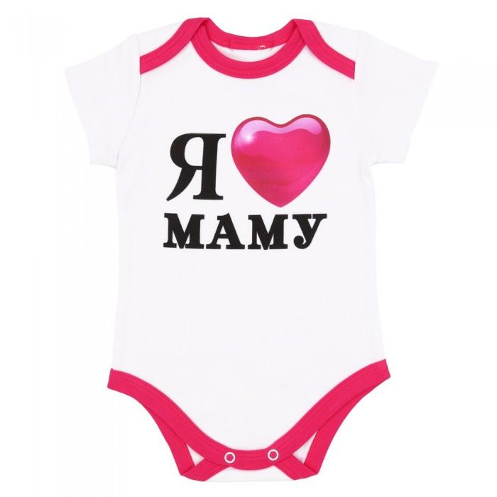 Боди и песочники Linas baby Боди для девочки 1005-9R боди детское hudson baby hudson baby боди цыплёнок 3 шт бирюзово розовый