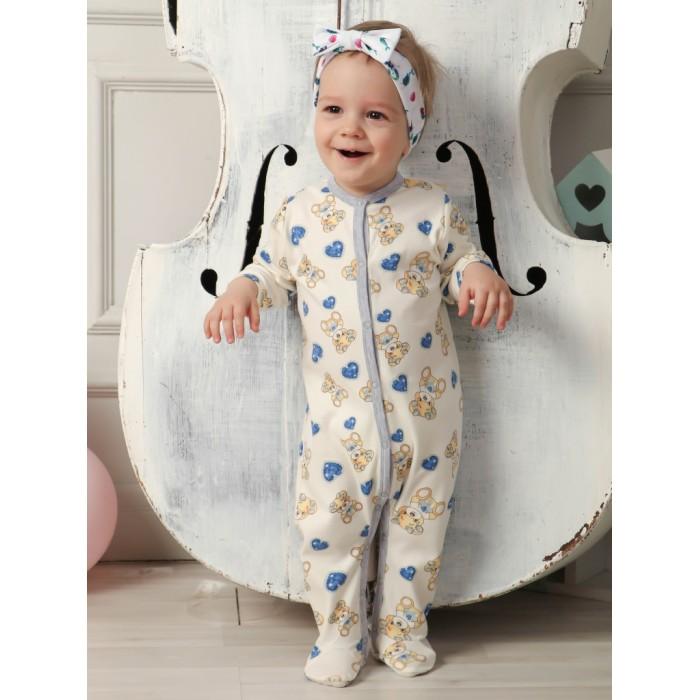 Linas baby Комбинезон 981-1