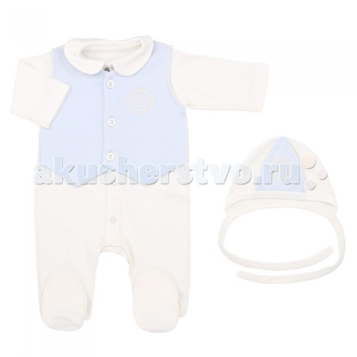 Комплекты детской одежды Linas baby Комплект для мальчика (комбинезон и чепчик) linas baby комбинезон кеды роз р 56