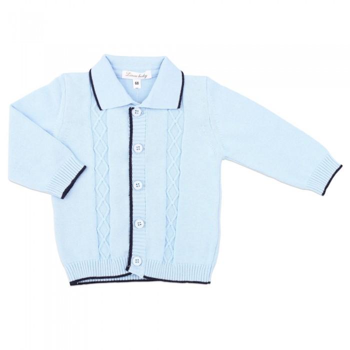 Пиджаки, жакеты, жилетки Linas baby Жакет для мальчика