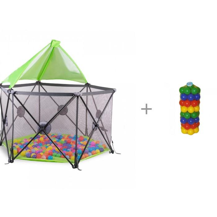 Манеж Lionelo LO-Noor Plus с набором шариков 56 шт. х 2