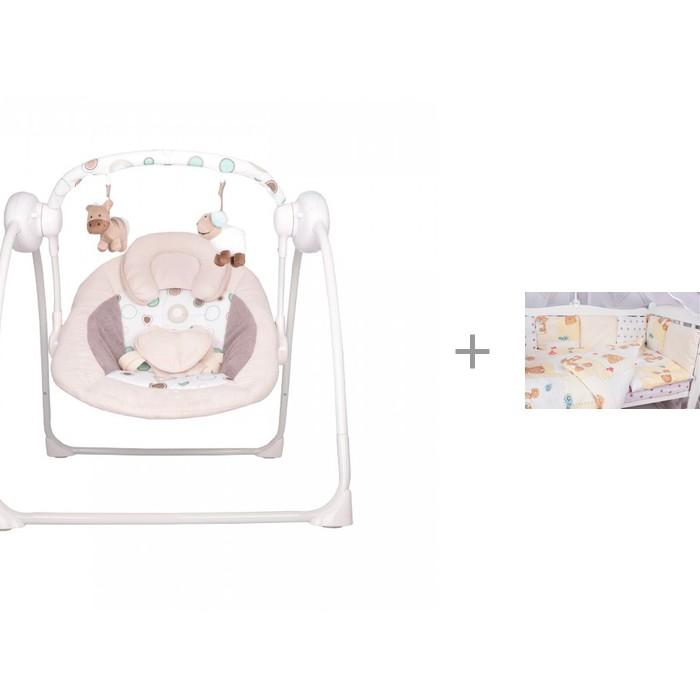 Электронные качели Lionelo LO-Ruben с комплектом в кроватку AmaroBaby Мишка 18 предметов
