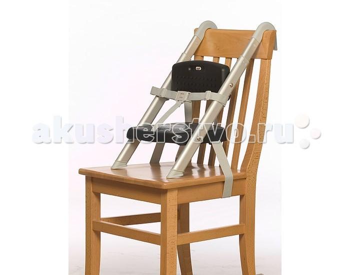 Стульчики для кормления Litaf Hang n Seat выдвижные кровати для двоих детей