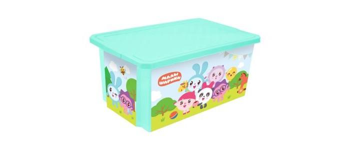 Ящики для игрушек Little Angel Ящик для хранения X-Box Малышарики 17 л little angel мусорная корзина круглая 7 л city cars little angel голубой