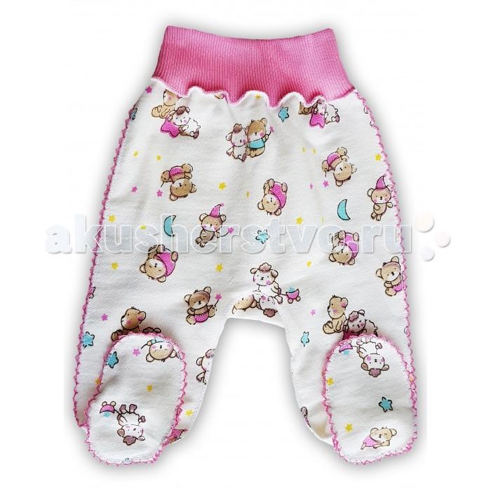 Брюки, джинсы и штанишки Little Bloom Штанишки для девочки Спокойной ночи