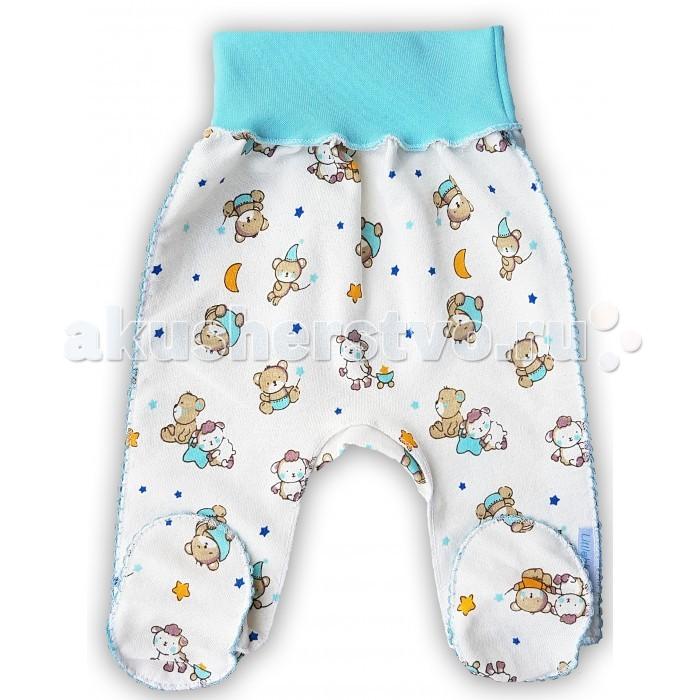 Брюки, джинсы и штанишки Little Bloom Штанишки для мальчика Спокойной ночи брюки джинсы и штанишки котмаркот штанишки little elephant 5871