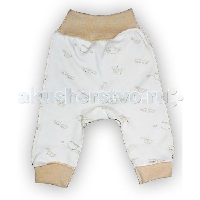 Брюки, джинсы и штанишки Little Bloom Штанишки открытая стопа Детство брюки котмаркот штанишки звездное небо