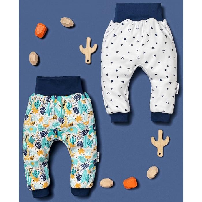 Штанишки и шорты Little Fox Limited Collection Набор штанишек Занзибар, Треугольники 2 шт.