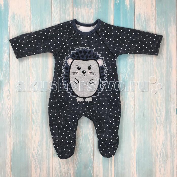 Детская одежда , Детское термобелье и флис Little Star Комбез-термобелье на молнии Ёжик арт: 479501 -  Детское термобелье и флис