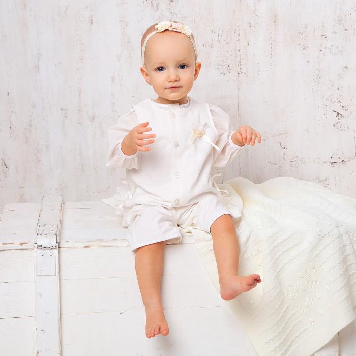 Фото - Комплекты детской одежды Little Star Комплект для девочки Изабель абеди изабель аплодисменты для лолы