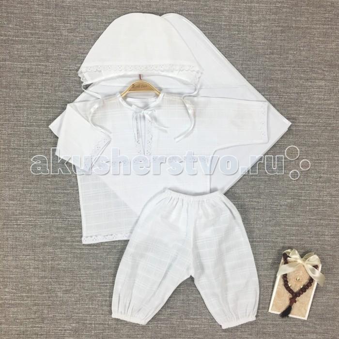 Крестильная одежда Little Star Комплект Ванюшка Люкс крестильная одежда арго уголок с оборочкой 009 2н