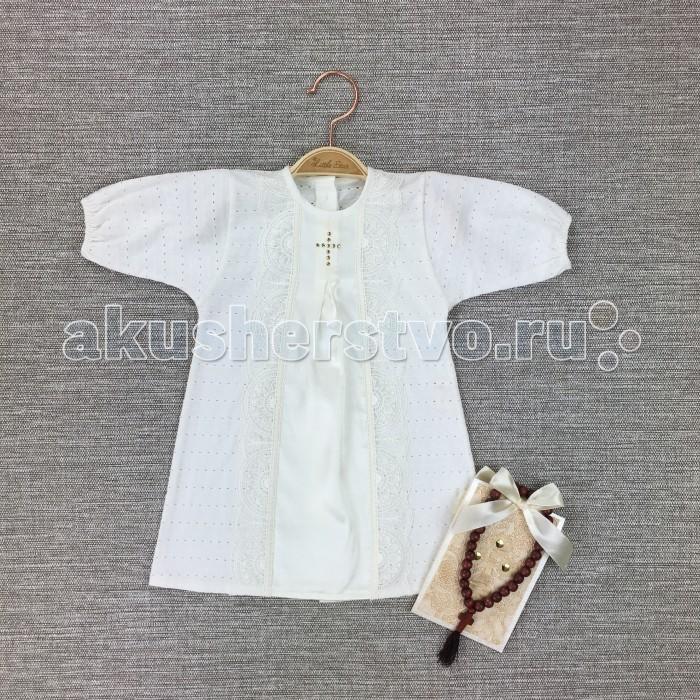 Крестильная одежда Little Star Крестильная рубашка Ажур Straz крестильная одежда арго уголок с оборочкой 009 2н