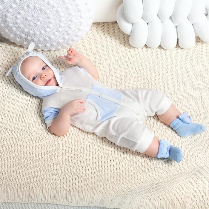 Little Star Песочник с капюшоном 8216