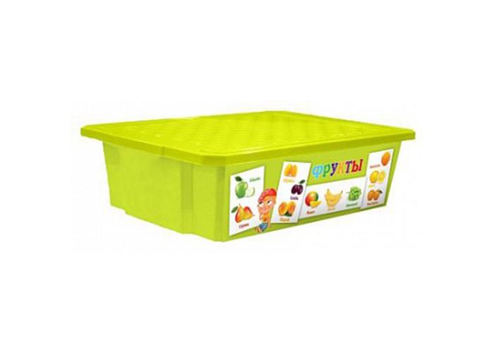 Little Angel Ящик для игрушек X-Bох Обучайка Овощи-фрукты 30 л