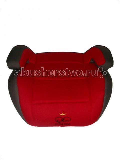 Детские автокресла , Группа 3 (от 22 до 36 кг  бустер) Little King DLCS-803 арт: 72922 -  Группа 3 (от 22 до 36 кг - бустер)